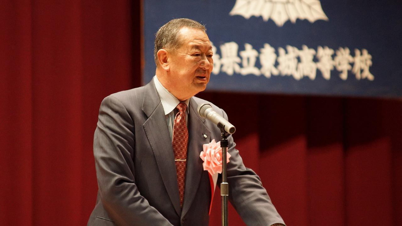 広島県立東城高等学校創立95周年記念式典   政野ふとし公式サイト